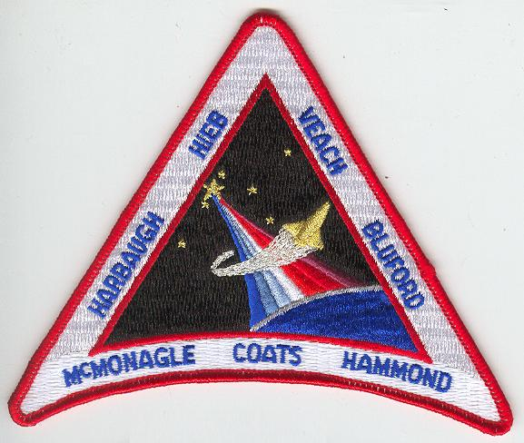 NASA Shuttle STS 39 Mission Patch 12th Discovery Flight | eBay